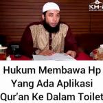 hukum membawa hp ke toilet