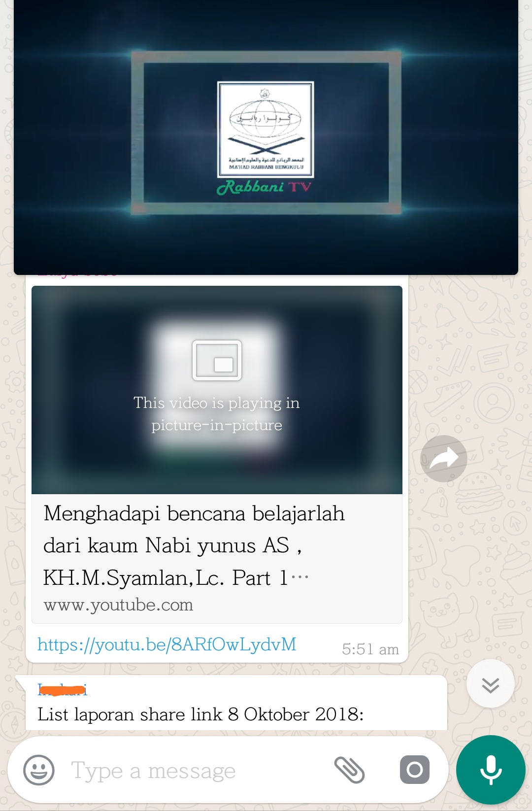 Fitur mode picture in picture whatsapp