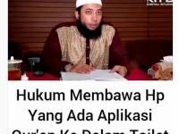 Bolehkah membawa Hp yang ada Aplikasi Al-qur'an saat masuk WC ?