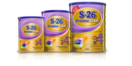 S-26 Promise Gold, Bantu anak untuk tumbuh cerdas dan aktif